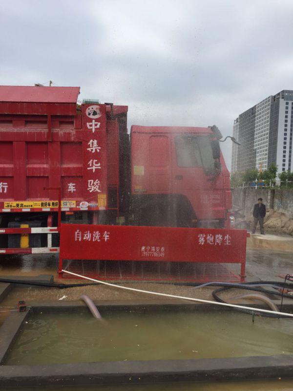 贵州毕节工程全自动洗车平台多少钱一套 鸿安泰-1098