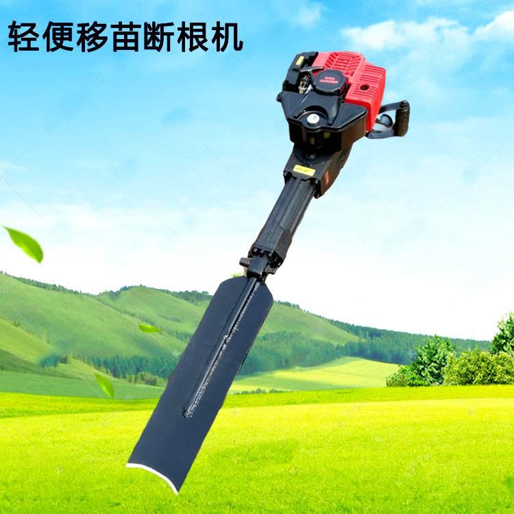 汽油手提链条式挖树机 操作灵活小型苗木移栽机 新型植保挖树机价格