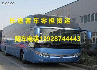 http://himg.china.cn/0/4_78_238368_385_277.jpg