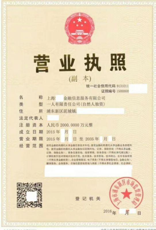 http://himg.china.cn/0/4_78_240672_543_800.jpg
