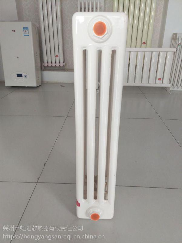冀州虹阳暖气片厂家直供 可定制 钢制柱型散热器 钢制圆管暖气片
