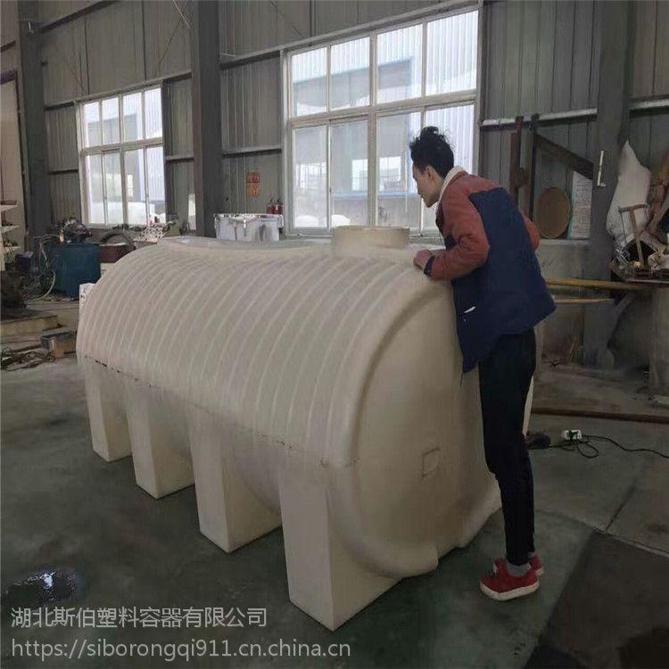 卧式水箱塑料家用食品级大号卧式塑料桶长方形加厚水塔带龙头储水箱