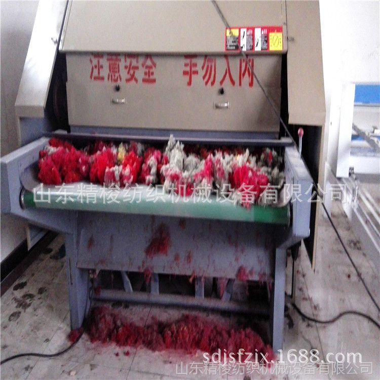 弹棉花专用精细梳理机价格 热卖棉花梳理机价格多少钱
