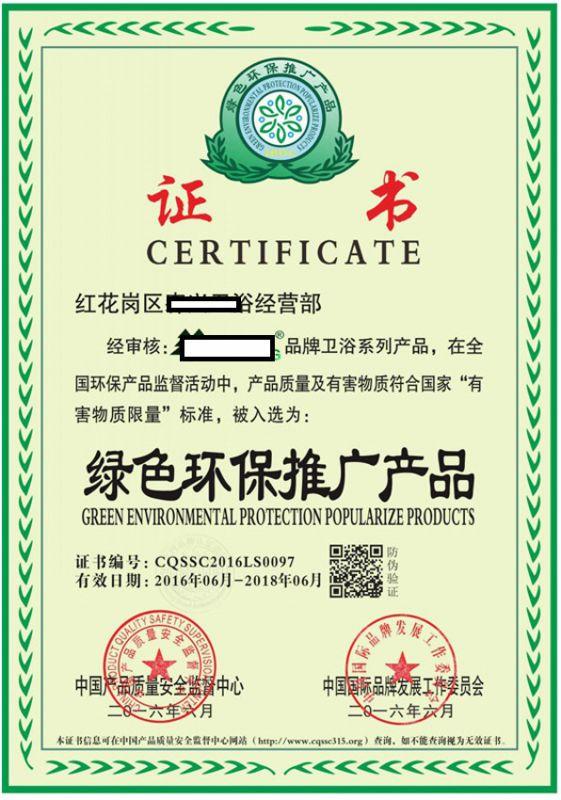 http://himg.china.cn/0/4_790_1042153_561_800.jpg