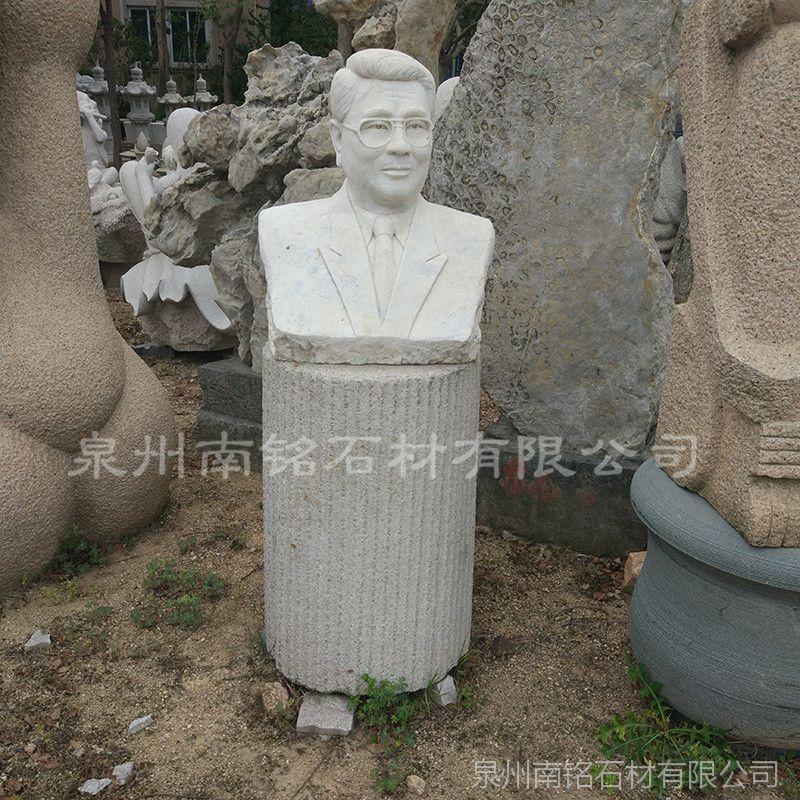 石雕校园名人头像伟人像哲学家思想家石头雕刻厂家直销加工定制