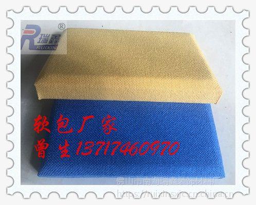 咸阳市酒店、KTV软包吸音材料生产厂家