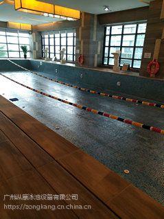 广东SPA游泳池_水疗按摩设备_健身房游泳池_纵康水处理过滤设备安装