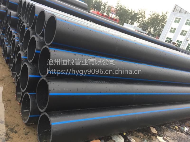 PE100原料生产给水管材厂家全规格报价
