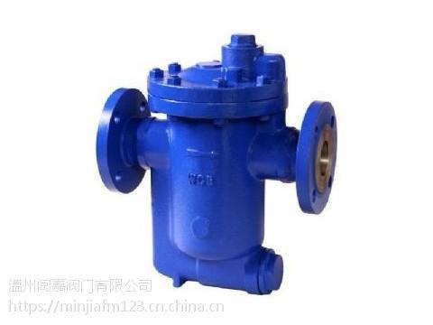 200系列倒置桶型蒸汽疏水阀不锈钢疏水阀