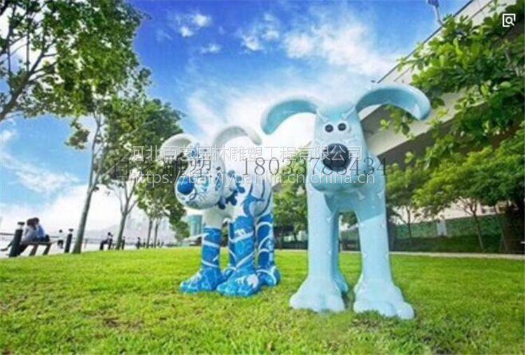 玻璃钢仿真抽象动物十二生肖小狗酷酷狗玻璃钢雕塑狗年大吉摆件