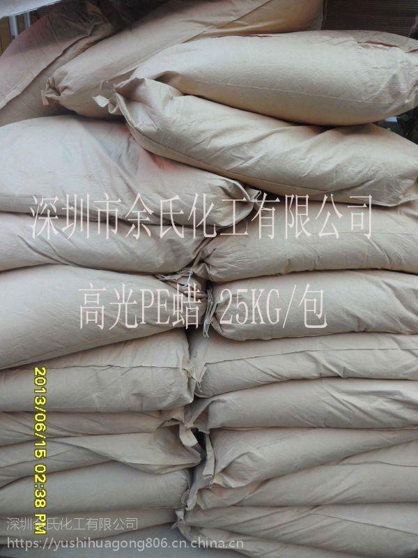 [华南地区一级代理]余氏低价走量/科莱恩PE520蜡粉