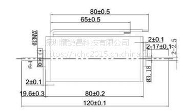 深圳精锐昌JRK-3685SH-3846喷漆钢管电机