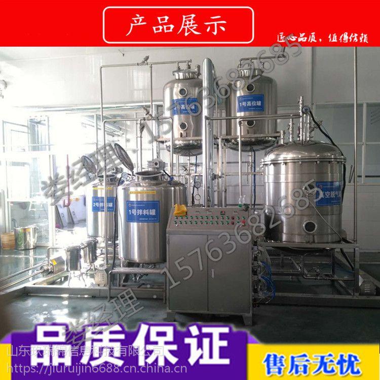 血豆腐生产线|小型血豆腐生产线设备