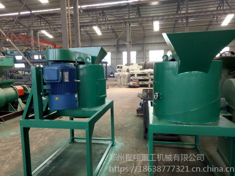 NC154型粉碎机 饲料颗粒粉碎机生产设备厂家