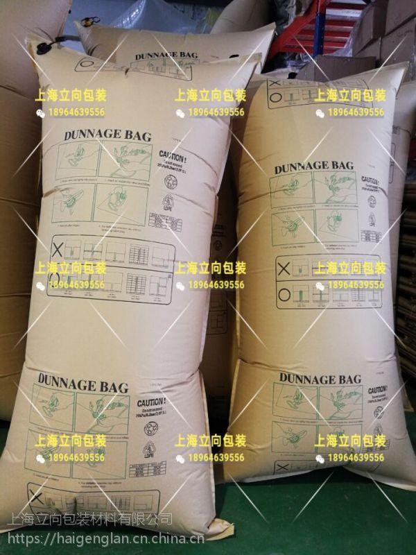 上海立向 厂家直销1000*2000MM集装箱充气袋 货柜货箱缓冲气囊