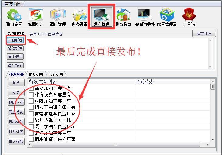 中铝网发布信息软件>免费试用