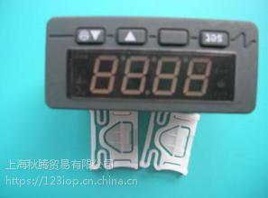 清仓EVCO传感器