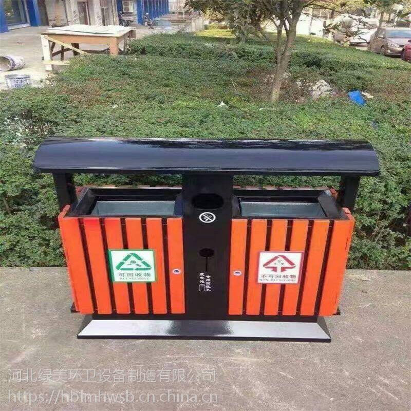 钢木环保垃圾桶 公园市政街道垃圾桶生产厂家