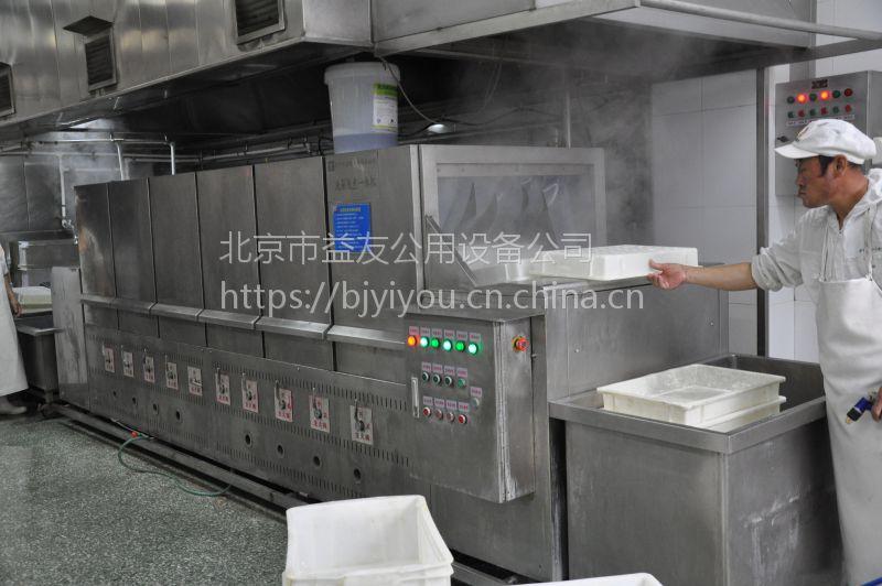 供应洗碗机 学校食堂洗碗机价格 北京益友餐具清洗设备