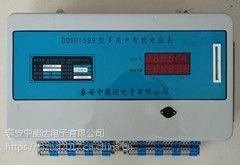 DDSH射频卡型预付费多用户智能电能表欠费控制断电型电子式电能仪表