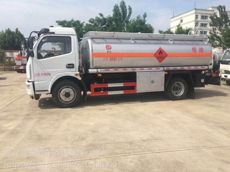 内蒙古2-5吨油罐车哪里有?多少钱一辆?
