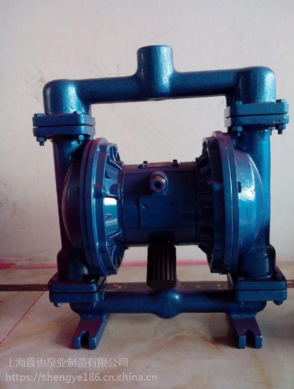海拉尔市水泥浆隔膜泵QBK-80化工泵