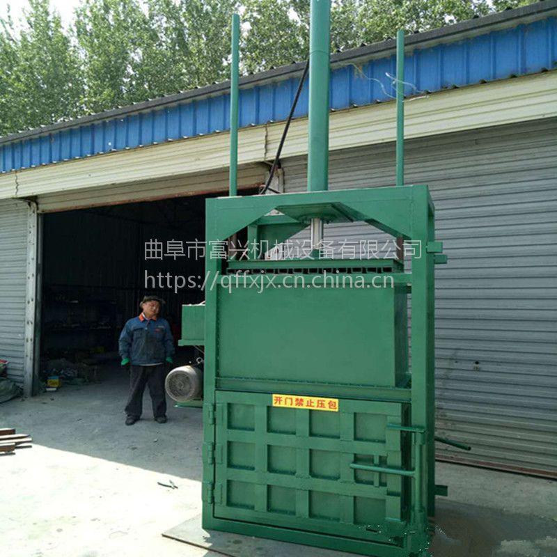 富兴工厂废料打包机 废品编织袋压块机 立式液压废旧余料挤包机参数