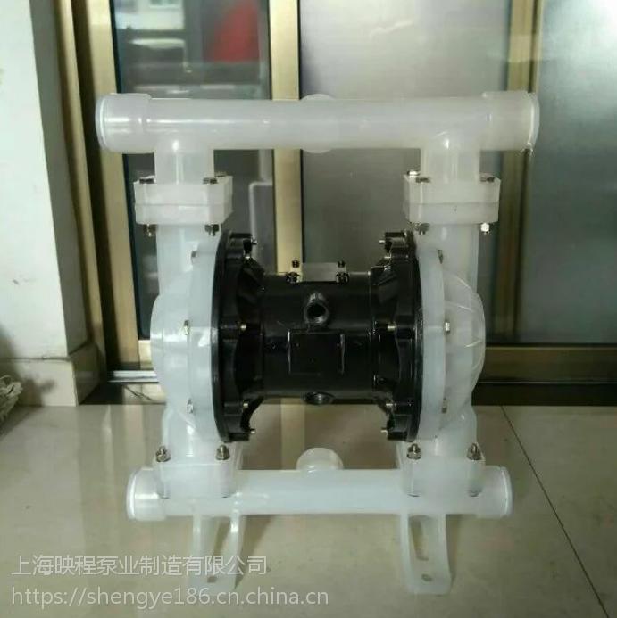 污水隔膜泵QBK-100 铝合金配F46膜片QBY3-15映程