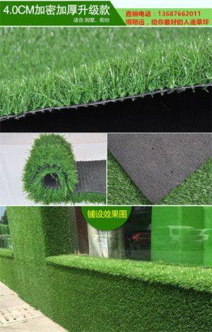 【经验谈怎么买才正确】 无毒人造草坪仿真草坪 无毒