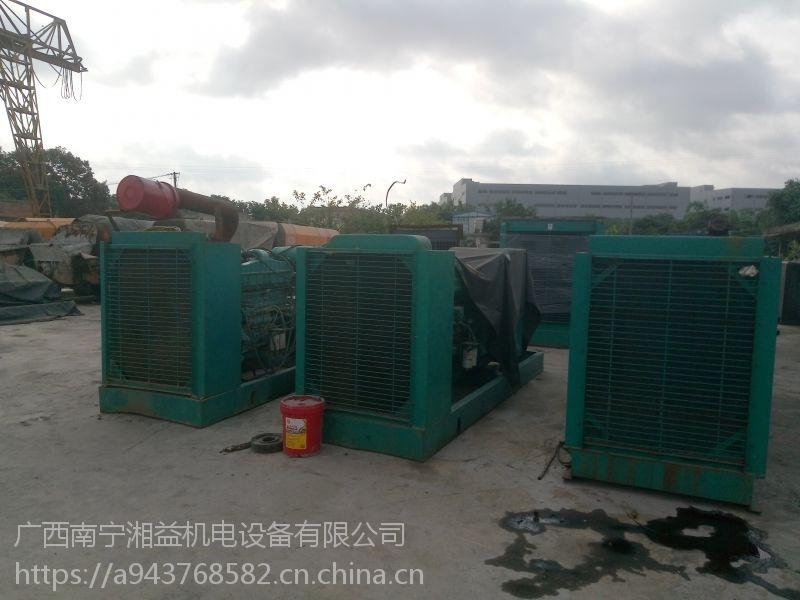 80千瓦-1000千瓦柴油发电机组出租