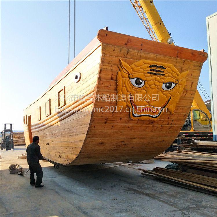 哪里有精美景观装饰木船 亮化主题船 海盗船 木质仿古道具船 影视用船生产厂家