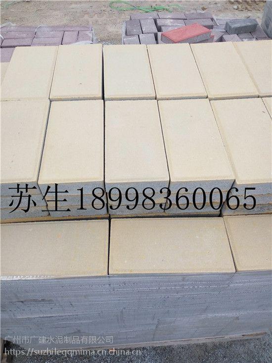 荔湾广场砖直供