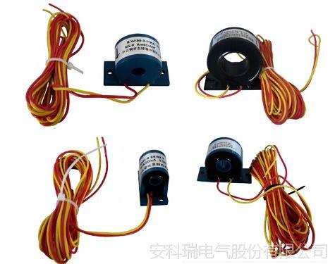 安科瑞AKH-0.66/W-7-10A/5mA微型电流互感器