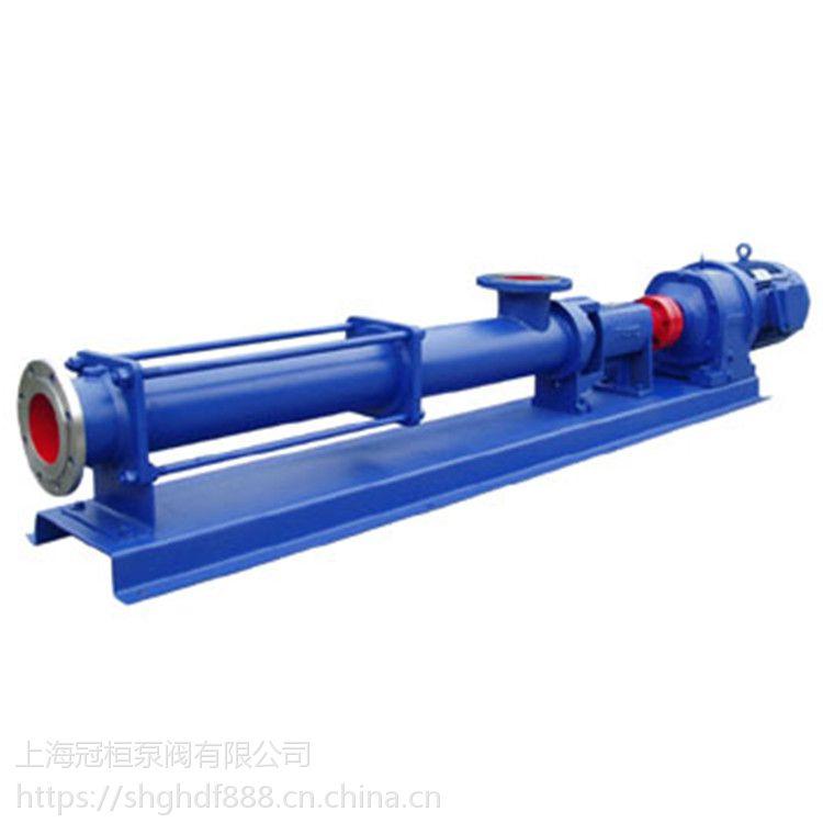 G15-2 蒲圻市优质无堵塞螺杆泵G25-2 2.2KW 电动单螺杆泵价格是多少?