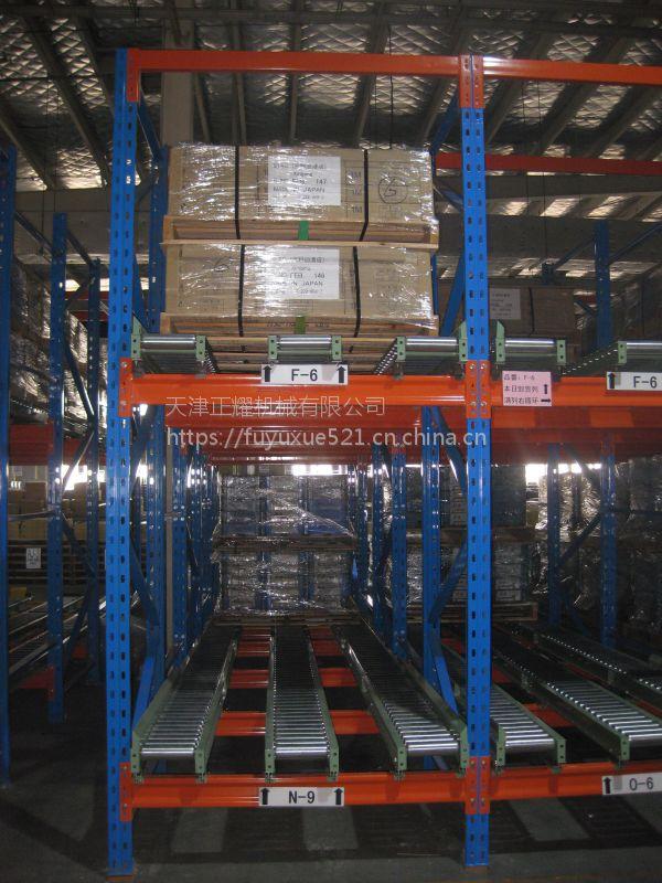 正耀机械重力式货架施工方案与维修保养