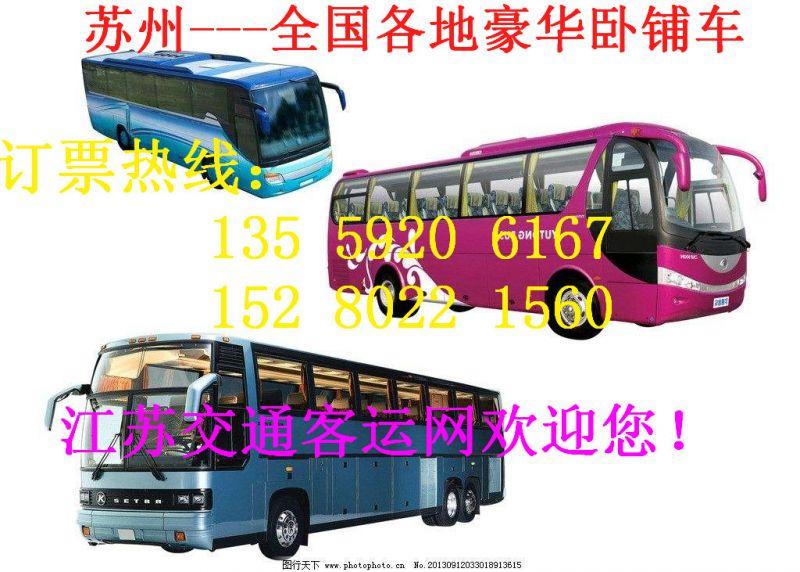 http://himg.china.cn/0/4_791_239010_800_572.jpg