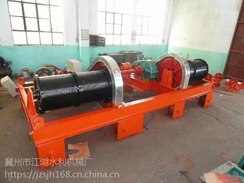 淄博启闭机 厂家直销 16吨 QPK双吊点卷扬式启闭机