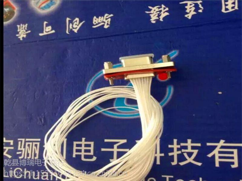 正品骊创矩形连接器 矩形连接器J30J-15ZK-Q 插头插座15芯