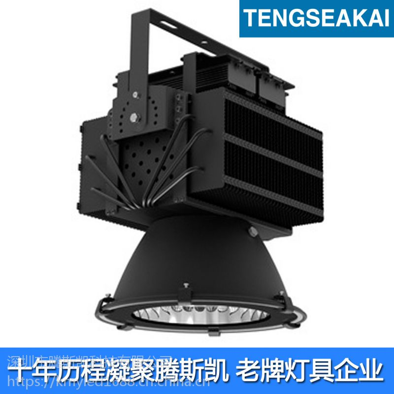 腾斯凯KW-SF500W LED塔吊灯 工地塔吊大灯建筑之星