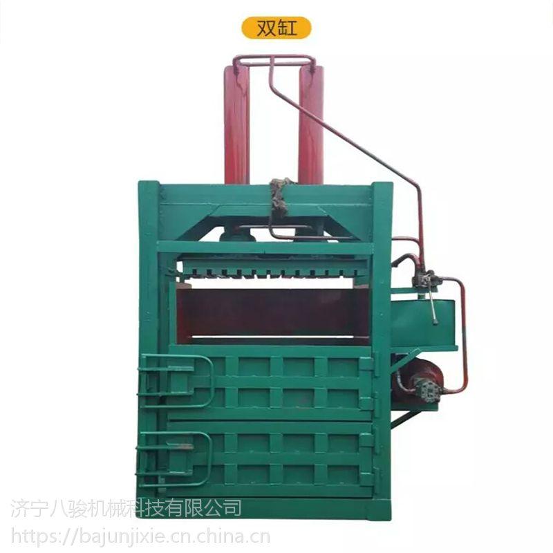 八骏液压打包机 立式废旧纸箱打包机厂家 价格便宜的垃圾压包机