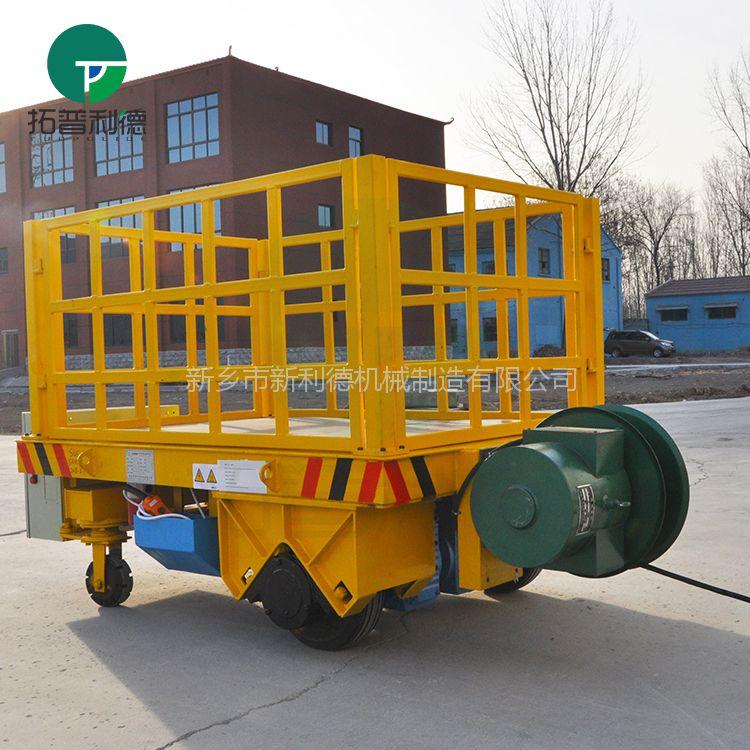 拓普利德kpj建筑工地转运 电缆卷筒钢包车