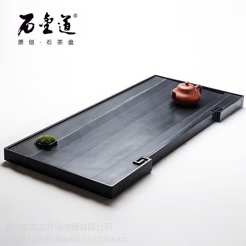石金道| 新中式 石茶盘 青岱 张长华作品