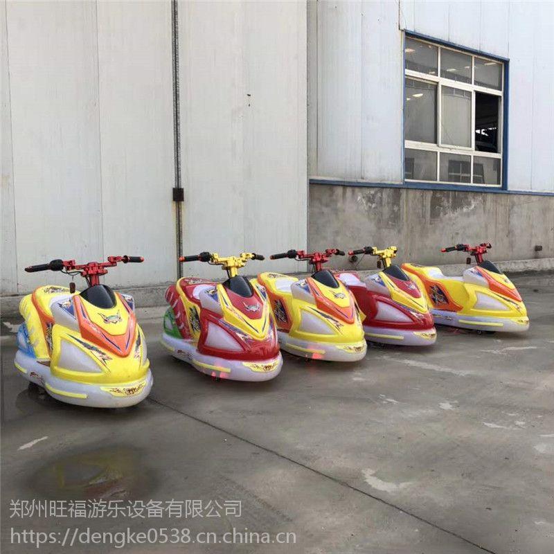 儿童双人幻影战车游乐设备极速飞艇电瓶玩具车室内商场幻影摩托车碰碰车