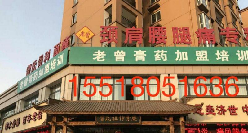 http://himg.china.cn/0/4_792_1027167_800_431.jpg