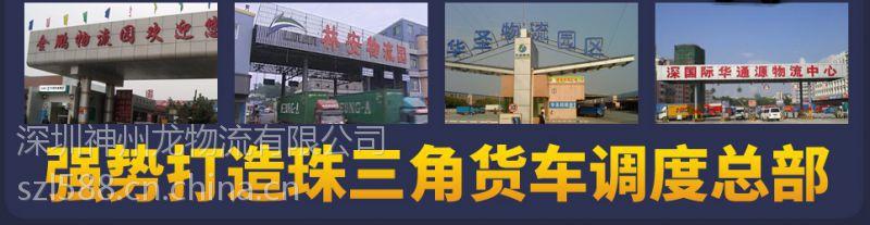 东莞虎门到广西百色十七米长平板车回头车