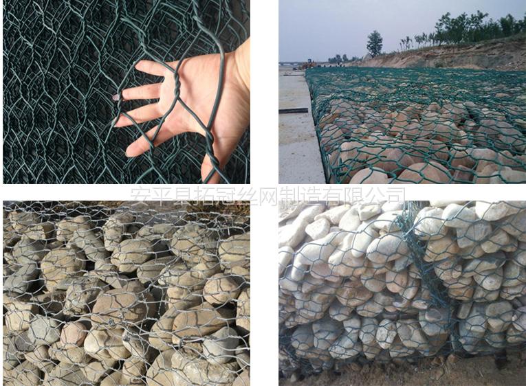 PVC覆塑固滨笼、江苏固滨笼生产厂家