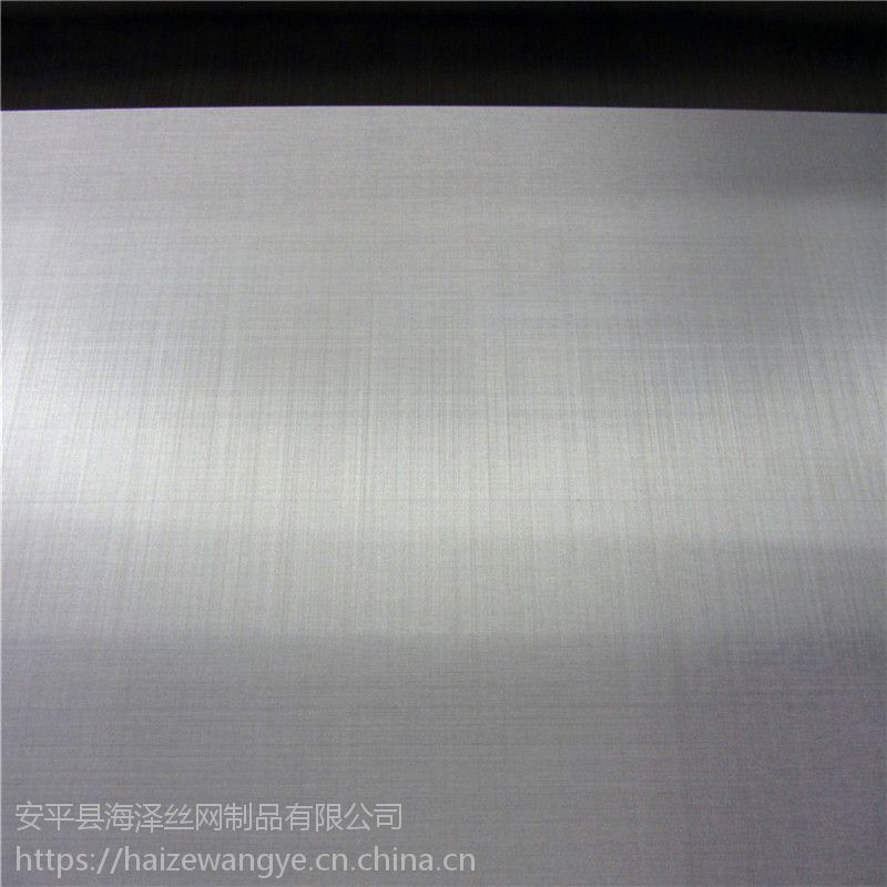 海泽席型网厂家出售超薄滤水筛网片 全密封电动压力反冲式二次滤网 不锈钢过滤片