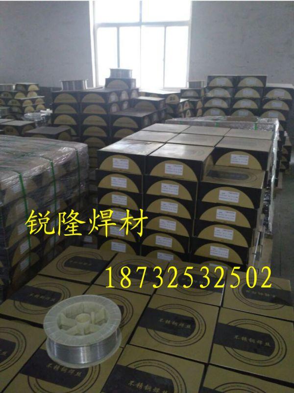 http://himg.china.cn/0/4_792_235724_600_800.jpg