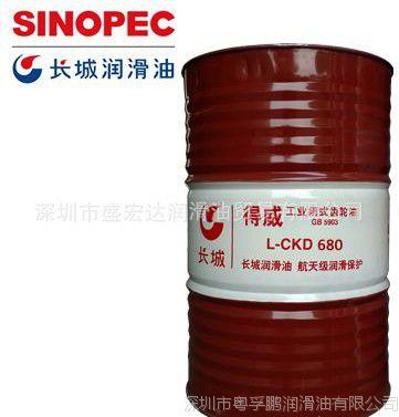 长城L-CKD 1000  重负荷工业闭式齿轮油、长城1000号齿轮油