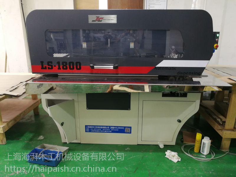 红橡地板木片无线自动拼缝机,浙江木皮拼缝机现货供应